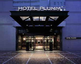 Hotel Plumm - Yokohama - Building