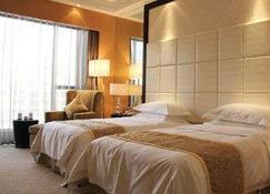Ramada Plaza Weifang - Вейфан - Bedroom