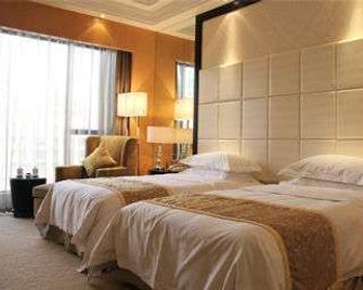 Ramada Plaza Weifang - Weifang - Makuuhuone