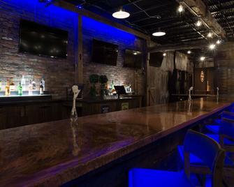 Days Inn by Wyndham Columbus East Airport - Reynoldsburg - Bar