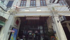 Ai Phuket Hostel - Phuket City - Building