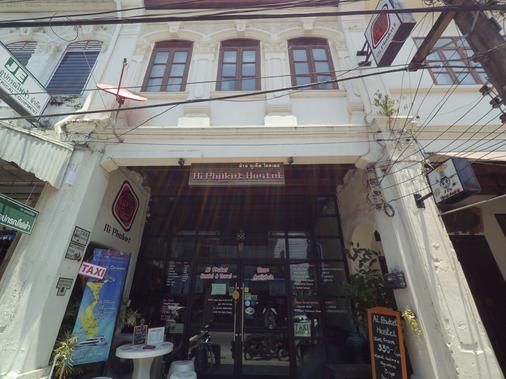 Ai Phuket Hostel - Phuket - Edifício