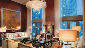 Mandarin Oriental, Hong Kong - Hong Kong - Lounge