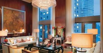 Mandarin Oriental Hong Kong - Hong Kong - Lounge