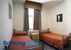 Albergue Inturjoven Granada - Hostel - Granada - Bedroom
