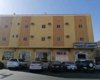 OYO 480 Gawdaa - Khamis Mushait - Building