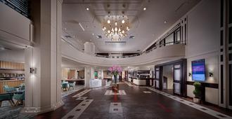 Crowne Plaza Athens - City Centre - Atenas - Lobby