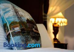 Hope Sea Bed and Breakfast - Hualien City - Habitación