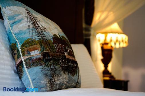 Hope Sea Bed and Breakfast - Hualien City - Bedroom