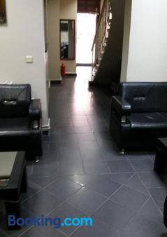 Hotel Hoyuk - Istanbul - Hallway