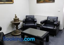 Hotel Hoyuk - Istanbul - Lounge