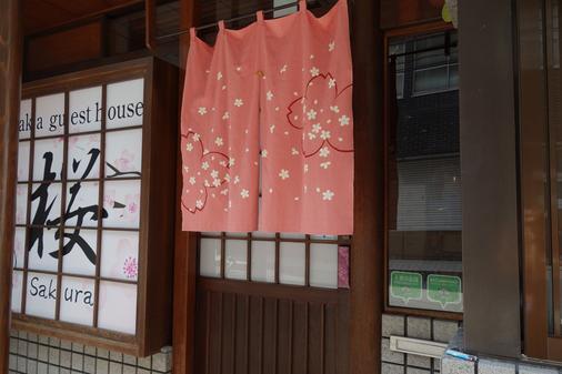Osaka Guesthouse Sakura - Osaka - Outdoor view