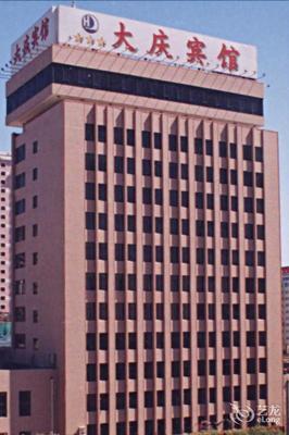 哈爾濱大慶賓館 - 哈爾濱 - 建築