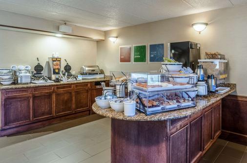 Comfort Inn & Suites - West Springfield - Buffet