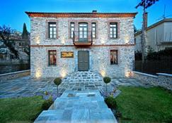 Hotel Doltso - Kastoria - Gebäude
