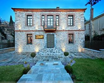 Doltso Luxury Hotel - Kastoriá - Building