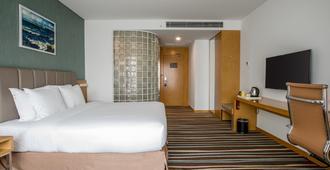 Holiday Inn Express Xi'an North - Xi'an
