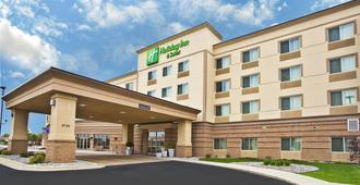 Holiday Inn & Suites Green Bay Stadium - Green Bay