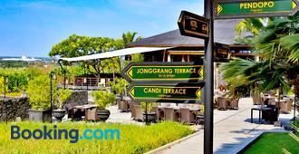 Abhayagiri - Swh Resort - Yogyakarta - Gebäude