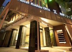 Hotel Kudou Oita - Ōita - Toà nhà