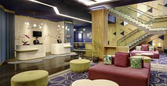 內克札酒店 - WR 蘇普拉曼萬隆 - 萬隆 - 萬隆 - 休閒室