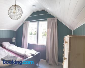 New and Exclusive Cottage in Voss with a great view - Skulestadmo - Habitación