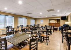 Comfort Suites Wilmington near Downtown - Wilmington - Restaurant