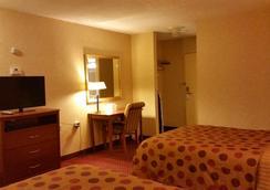 Americas Best Value Inn Foxboro - Foxborough - Habitación