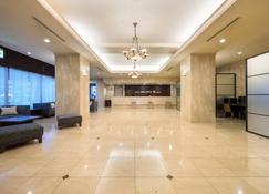 Hotel Jal City Sendai - Sendai - Lobby