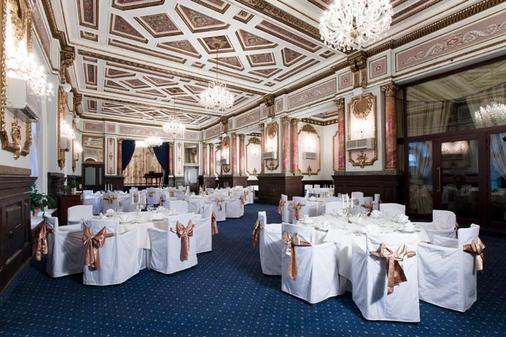 Londonskaya Hotel - Odessa - Banquet hall