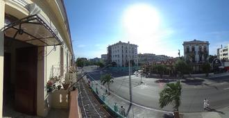 Hostal Maribel Vedado - Havana - Outdoors view