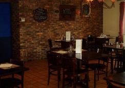 Brit Hôtel Le Beaulieu - Poitiers - Restaurant