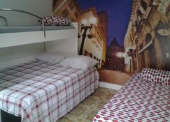 Rolds Hostel - Сантус - Bedroom