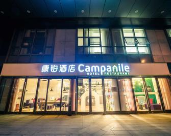 Campanile Xuzhou East Station - Xuzhou - Building