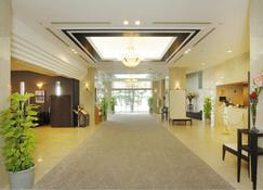 Cypress Garden Hotel - Nagoya - Lobby