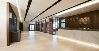 Hotel M Felice - Seúl - Lobby