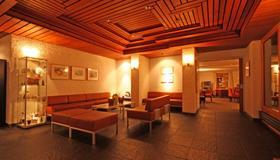Hauser Hotel St. Moritz - São Moritz - Lounge
