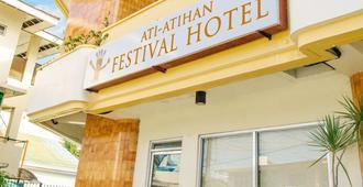 Ati-Atihan Festival Hotel - Kalibo