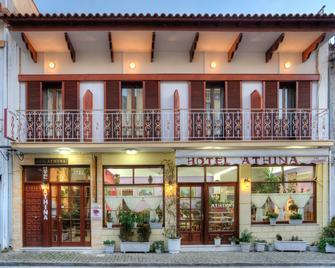 Hotel Athina - Delphi - Building