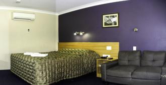 Sunpalms Motel - Rockhampton
