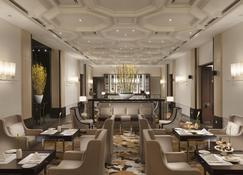 Mandarin Oriental Guangzhou - Гуанчжоу - Restaurant
