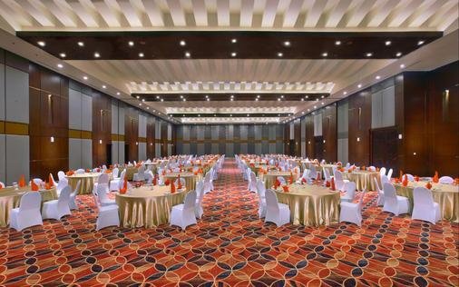 The Alana Hotel and Convention Center - Solo - Surakarta - Feestzaal