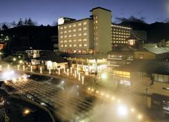 Hotel Ichii - Kusatsu - Toà nhà