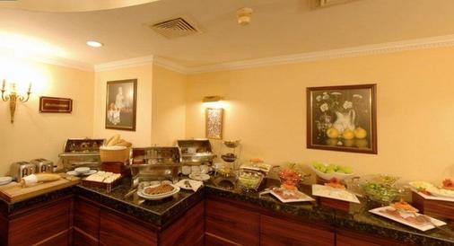 Titanic Comfort Sisli - Istanbul - Buffet