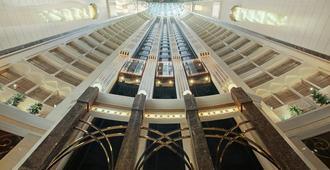 Makkah Hotel - Mekka - Rakennus