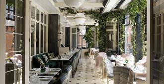 The Westbury Hotel - דבלין - מסעדה