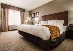 Quality Suites St. Joseph - St Joseph - Bedroom