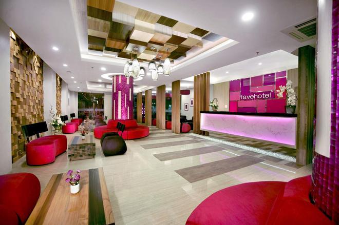 龍目島蘭科馬塔蘭菲芙飯店 - 馬塔蘭 - 大廳