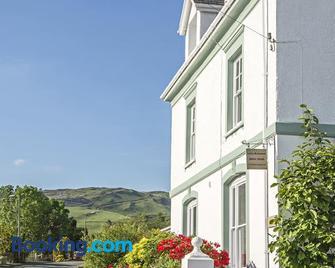 Llety Brynawel Guest House - Pennal - Building