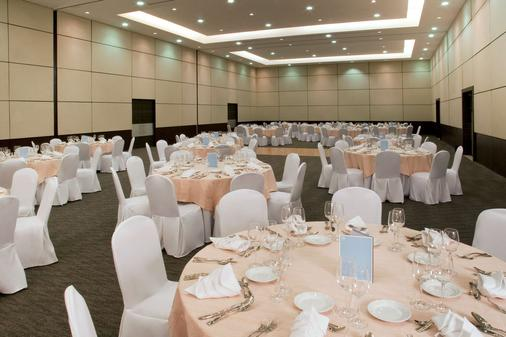 NH Collection Mexico City Airport T2 - Mexico City - Banquet hall